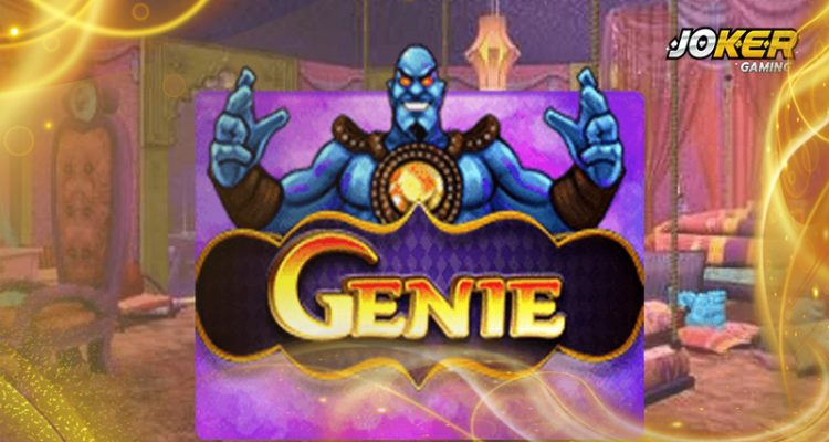 Panduan Permainan Genie
